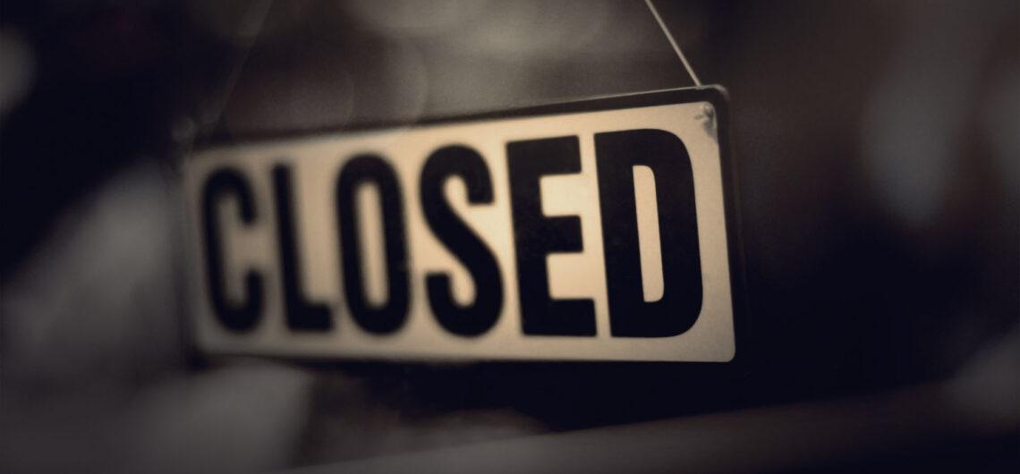 офис закрыт